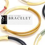 服装を選ばないデザイン 腕元をエレガントに飾る ゴールドメタル レザー ブレスレット チャンルー タイプ