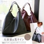 バッグ レディース 大容量 トートバッグ かばん 鞄 婦人 か…