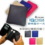 牛革 iQOS アイコス ケース レザー 財布型 ヒートスティック クリーナー