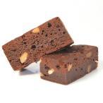 特製 チョコ ブラウニー 5個入り かわいい 洋菓子 焼き菓子 家庭用 スイーツ バレンタイン ホワイトデー