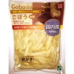 国産 笹がきごぼう ごぼう 味噌汁 しぐれ煮
