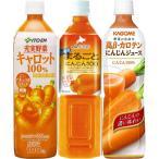 にんじんジュース ペットボトル 3種12本セット