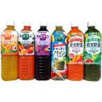 充実野菜&野菜生活 野菜ジュース ペットボトル 6種1