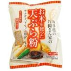 桜井 お米を使った天ぷら粉 200g