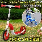自転車 通販 26インチ ルノー RENAULT ブランド