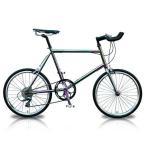 20インチ自転車 シマノ8段変速 ミニベロ 自転車 おすすめ