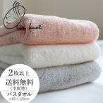 エアーかおる バスタオル ギフト 子供 赤ちゃん オーガニックコットン 日本製 綿100% プリンセス