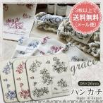 タオルハンカチ ヴィンテージローズ  アンティークローズ柄 日本製 花柄 アンティーク