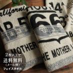 Yahoo!やさしい暮らし男前・ブルックリンスタイルのフェイスタオル・日本製 綿100%