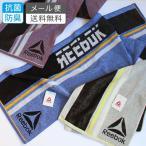 スポーツタオル ブランド プレゼント おしゃれ キッズ ロングフェイスタオル 日本製 Reebok リーボック