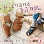 ショッピングkoos ナチュラルサンダル 柔らか 厚底/北欧 ウッドサンダル風 靴擦れなし/A0057(B)/TAF/79/