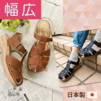 ショッピングkoos ナチュラルサンダル / 幅広特注 / A0057(B)/TAF/79/