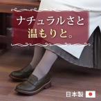 コインローファー コンフォートシューズ レディース 学生靴 通学 トラッド/sofa/A4107/