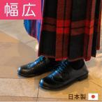 メダリオン マニッシュ / 幅広特注 / A6461(〜25.5cm)