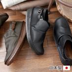 ショッピングDaddy くしゅくしゅ コンフォートシューズ ブーツ メンズ/DADDY/