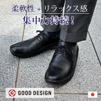メンズ ロングノーズタイプ レースアップ/Mens Laceup Shoes/★HAWK1/24.5〜28.0cm/CSF/
