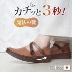 マグネットストラップスニーカー コンフォートシューズ 日本製/ カヤック KAYAKAA/TCSF/CSF/