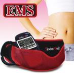 (即日発送)スレンダーマジック IW-0022 (EMS 腹筋 ベルト 腹筋ベルト ブルブル 腹筋マシン トレーニング 脂肪燃焼)
