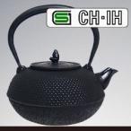 (即日発送) IH対応南部鉄瓶 手取アラレ 1.3L ( 急須 南部鉄器 南部鉄瓶 ) (NT1)
