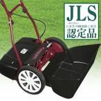 手動芝刈り機 プレシャスモアー (国産 日本製 芝
