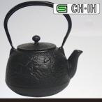(即日発送)IH対応南部鉄瓶 宝珠馬(黒)1.5L (急須 南部鉄器 南部鉄瓶) (NT1)