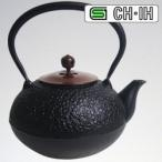 IH対応 南部鉄瓶 梅丸子1.2L(黒)(銅蓋) (急須 南部鉄器 南部鉄瓶) (NT1)