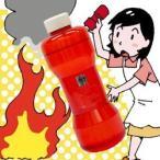 (即日発送)投てき型消火用具 ラクシーシンプル (FP-S 投てき型消火器 消火ボトル 投げる消火器 消火剤)
