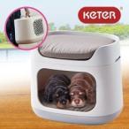 KETER バンクベッド (ペット ハウス クッション ベッド 犬 猫 ドッグハウス キャットハウス キャリーバック)