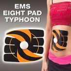 コードレス EMS EIGHT PAD TYPHOON (EMS 腹筋 ベルト 腹筋ベルト 振動マシン 振動マシーン ブルブル 腹筋マシン)