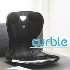 正しい姿勢が保持されて腰痛や肩こりを軽減カーブルチェアーNO.3300