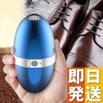 SWARMOO 除湿と脱臭も同時にできるボタン式シューズクリーナー 空気イオナイザー 加熱脱臭システム