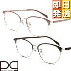ピントグラス 視力補正用メガネ (老眼鏡 度数 調節 シニアグラス 近視 遠視 メガネ 視力 ブルーライト カット パソコン スマホ 純烈 なないろ日和 )