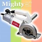 マルチ電動工具 マイティー E-5105 ( 電動のこぎり 丸ノコ 丸のこ 研磨機 切断機 グラインダー 工具 便利 アイデア 送料無料 )の画像