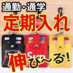 【STEC】パスケース 定期入れ 伸縮リール付き SUICA