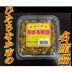 干し納豆の画像