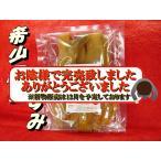 ショッピング13号 いずみ13号 幻の干し芋 たっぷり500g