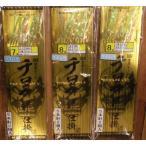 誠和釣具 HR167 チョクリ仕掛け 5本2組入り ケイムラ