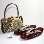 草履バッグセット 高級正絹帯地 Lサイズ 和装着物 新品(株)安田屋 o79430888