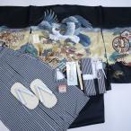七五三 5歳 5才 五歳 五才 男の子 男児 祝着 羽織着物袴フルセット 縞袴 新品 (株)安田屋 l347311288