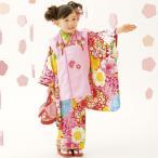 七五三 三歳 女児 女の子 祝着被布着物フルセット 式部浪漫 2016年モデル 新品 (株)安田屋 f188830133