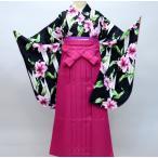 二尺袖着物袴フルセット ひさかたろまん 卒業式にどうぞ! 新品 (株)安田屋m218293945
