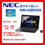 NEC LaVie Note Standard NS850/AAB PC-NS850AAB ノートパソコン