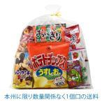 子供会パック 400 8個入り(1袋) 安井商店