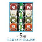 はなみどり 12個入 5箱 まとめ買い 金城製菓