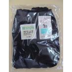 ブルマー 綿100% 重ねばき用 濃紺 日本製 100−165