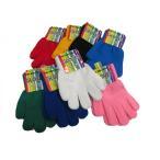 のびのびカラー手袋(子供〜大人まで使える)8色からお選びください