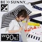 折りたたみ傘 レディース 軽量 コンパクト BE SUNNY(ビーサニー) セレクト折傘 日傘 uvカット 紫外線 雨晴兼用 晴雨兼用 折り畳み傘
