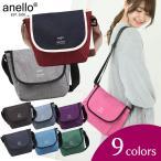 アネロ anello AT-N0661 杢調 フラップミニショルダーバッグ 正規品 プチプラ BAG バック 小ぶり ポリキャンバス ユニセックス