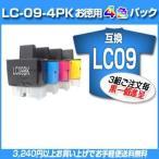 ブラザー 互換 激安 互換インク3組ご注文毎に黒1個進呈LC09-4PK  4色パック ブラザー(brother)LC094PK