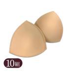 ブラジャーパッド ブラパッド ノンワイヤーブラ用 縫製 パッド バストアップ 20枚10組